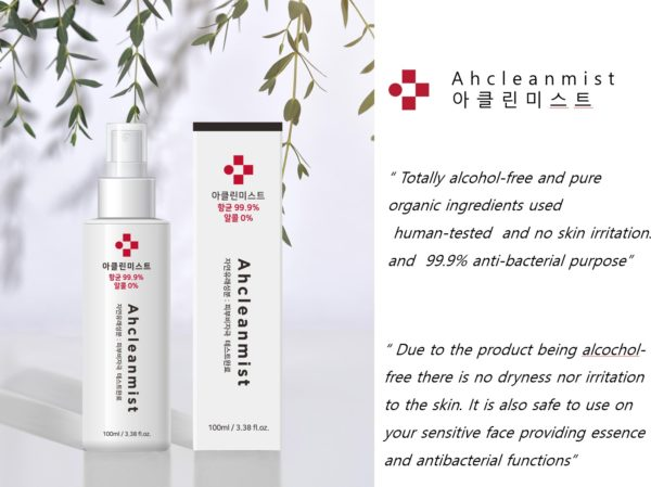 Alcohol free/Face Mist/Anti Bacterial/Prevention from Microbial and Bacterial/K-Beauty/Moisture/100ml/3.38 fl oz