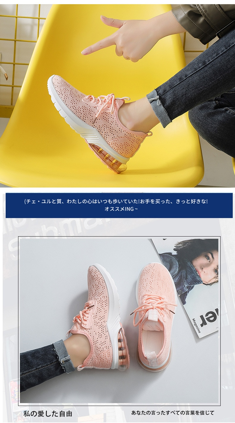 HKXN 2020 Spring New Style Women Shoes Students Daddy Shoes Sports Shoes Breathable Color Matching Women' Sneakers Y2